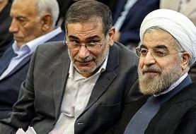 شورای عالی امنیت ملی درباره مصوبه جنجالی مجلس ایران: مساله خاصی ایجاد نمی کند