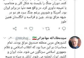 توصیه متفاوت مهاجرانی به محسن رضایی | باید از عروس قدرت خداحافظی ...