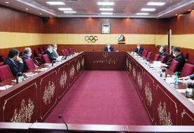 برگزاری آخرین نشست هیات اجرایی با محوریت بودجه
