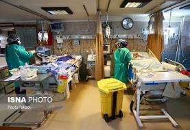 کرونا در ایران؛ فوت ۹۴ بیمار در شبانه روز گذشته