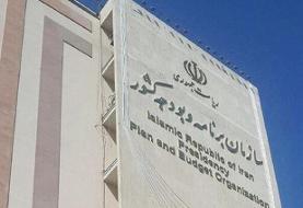 واکنش سازمان برنامه به ردیف بودجه به بنیاد شهید سلیمانی: مجلس در بودجه سپاه گنجانده بود