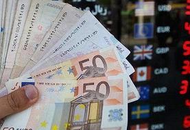 نوسانات عجیب قیمت ارزها در صرافی ملی | آخرین قیمت ارزها در ۲۷ دی ۹۹