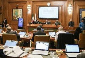 جلسه غیرعلنی شورای شهر درباره باغات تهران تصمیم میگیرد