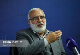 افتتاح اولین خانه امداد در تهران