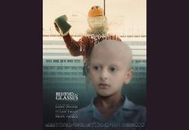 «پشت پنجرهها» از جشنواره «بلویت» آمریکا جایزه گرفت