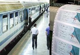 جزئیات استرداد بلیت قطارهای مسافری، بدون کسر هزینه کنسلی