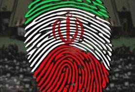تخلف انتخاباتی برای کاندیداهای تهران گزارش نشد