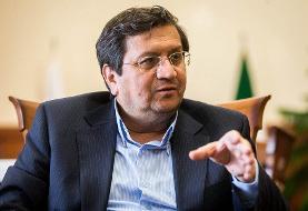 واکنش رئیس کل بانک مرکزی به افزایش قابل توجه نرخ ارز در بازار