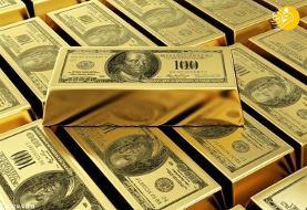 نرخ ارز، دلار، سکه، طلا و یورو در بازار امروز جمعه ۲۵ بهمن ۹۸
