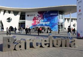 کنگره جهانی موبایل ۲۰۲۰ بارسلونا به علت شیوع کورونا لغو میشود