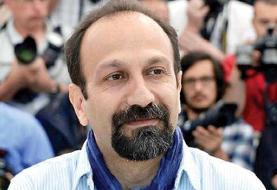 فیلم جدید فرهادی در شیراز کلید میخورد