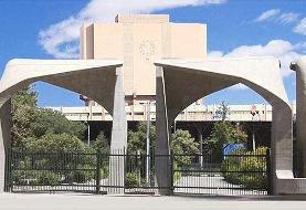 جزئیات بازداشت سه دانشجوی دانشگاه تهران | بازداشت «بهاره هدایت» به حراست دانشگاه ربطی دارد؟