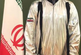 واکنش آذری جهرمی به حواشی تصویر لباس فضانوردی