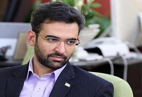 وزیر ارتباطات برای انتشار پست قلابی از مردم عذرخواهی کرد