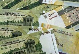بانک مرکزی: حجم نقدینگی از مرز ۲۲۰۰ هزار میلیارد تومان فراتر رفت