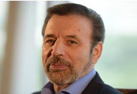 رئیس دفتر رئیسجمهور درگذشت نماینده ایران در اوپک را تسلیت گفت