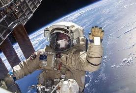 آگهی استخدام ناسا+ شرایط و حقوق