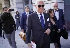 Former federal prosecutors describe the Roger Stone sentencing reversal as unprecedented