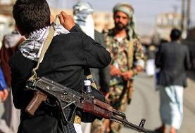 ستاد فرماندهی مرکزی آمریکا: یک کشتی حامل سلاحهای ایرانی را توقیف کردیم