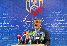 وزیر کشور: مردم تخلفات انتخاباتی را گزارش دهند