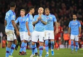 محرومیت منچسترسیتی از حضور در دو فصل لیگ قهرمانان اروپا