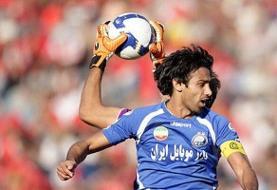 خاطره بد تیم سعودی از مربی استقلال/ دبل فرهاد مجیدی مقابل الاهلی