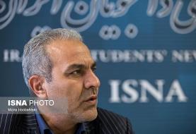 ثبت نواحی صنعتی و تولیدی روستاهای استان تهران