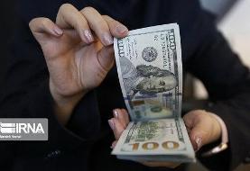دلار، طلا و سکه گران شدند