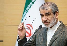 صحت انتخابات در ۳۴ حوزه انتخابیه تائید شد