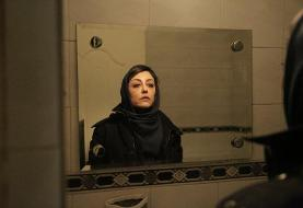اکران فیلم چهل و هفت با موضوع خشونت علیه زنان