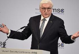 رئیس جمهوری آلمان: آمریکا، روسیه و چین جهان را ناامنتر میکنند