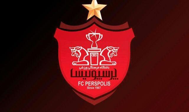 اعتراض رسمی باشگاه پرسپولیس به کنفدراسیون فوتبال آسیا در مورد بازیکن الدحیل