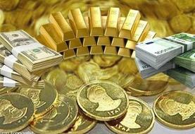 نرخ ارز و دلار، سکه و طلا در بازار امروز جمعه ۲۵ بهمن