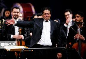 استقبال ۷۵۰۰ نفری از شب دوم جشنواره موسیقی فجر