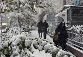 هشدار بارش گسترده برف، باران و آبگرفتگی معابر در ۱۸ استان/ کاهش محسوس دما در تهران از فردا