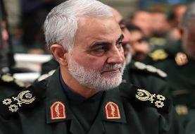 مکالمه منتشر نشده حاج قاسم با دختر شهید مدافع حرم