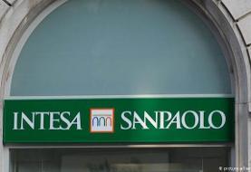 بانکهای ایتالیایی حساب ایرانیها را میبندند