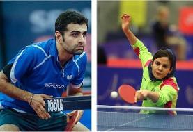انتخاب ۴ پینگپنگباز ایران برای کسب سهمیه المپیک ۲۰۲۰
