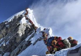 Sherpas upset by plan to collect trash – and bodies – on Everest