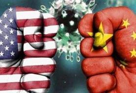 آمریکا چین را به عدم شفافیت درباره شیوع کورونا متهم کرد | چین اقدامات «زمان جنگ» را گسترش میدهد