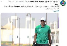 سرمربی الاهلی عربستان مقابل استقلال مشخص شد