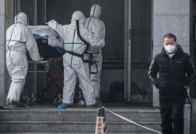 یک شهروند چینی در فرانسه بر اثر کرونا جان باخت