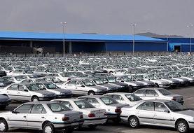 پیشبینی فعالان بازار از قیمت خودرو در بازار شب عید