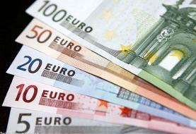 نرخ ارز آزاد در صرافی های مجاز در ۲۶ بهمن