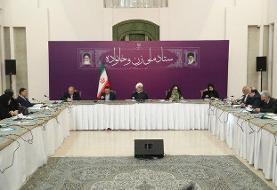 نشست ستاد ملی زن و خانواده برگزار شد