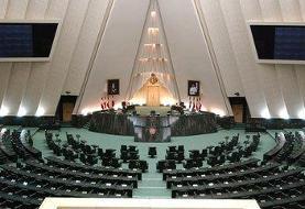 عباسی: جلسات علنی مجلس تا روز دوشنبه برگزار نمیشود