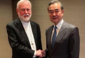 دیدار کم سابقه وزیران خارجه چین و واتیکان/ پکن رهبری پاپ را میپذیرد؟