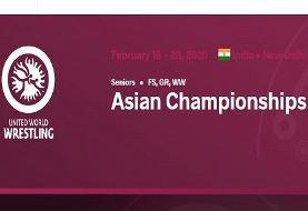 اعلام برنامه مسابقات کشتی آزاد و فرنگی قهرمانی آسیا