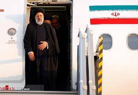 رئیس قوه قضاییه وارد فرودگاه کرمان شد