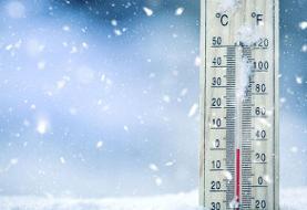 ورود سامانه بارشی به کشور از فردا | جزئیات وضعیت هوا